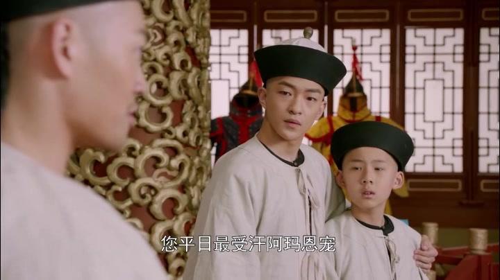 流浪地球刘启扮演者屈楚萧年龄多大?家里有钱是富二代