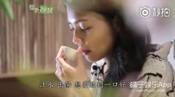 第一国民老公汤珈铖的灰姑娘是陈薇巧吗?陈薇巧是富二代背景很硬