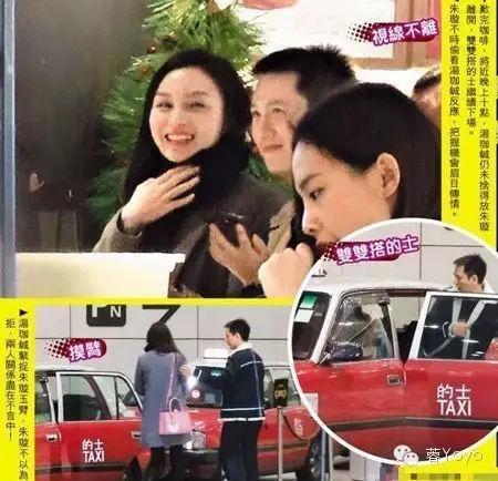 汤珈铖历任女友最全盘点 汤珈铖朱璇秘恋五年为什么分手