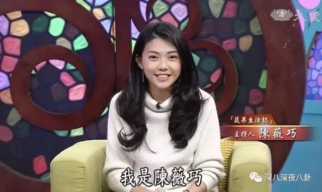 汤珈铖星盘分析和陈薇巧怎么认识好多久了 陈薇巧一看家里就有钱