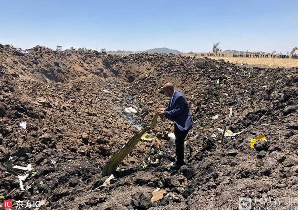 埃航坠毁客机黑匣子还原坠机最后时刻 埃航坠机原因调查澳门威尼斯人在线娱乐进展