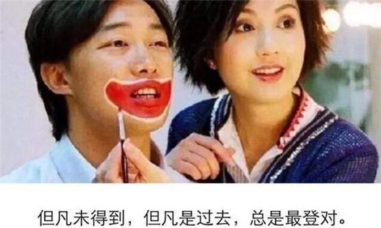 丁子高杨千嬅恋爱史现在感情很好吗 丁子高家境资产上亿是豪门?