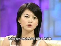 李湘和李厚霖有孩子吗? 李湘李厚霖离婚惊人内幕曝光怎么勾搭上