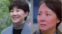 樊胜美她妈和朱丽她妈是一个人吗
