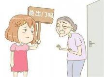 妈宝女的十大特征是什么意思和乖乖女的区别 妈宝女对家庭的危害
