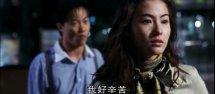 陈奕迅张柏芝拍的电影
