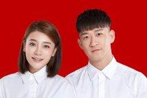 曹云金江若琳恋情两人为什么分手 江若琳有几个男友现任丈夫是谁