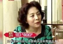 李晨母亲评价范冰冰怎么说 李晨为什么不娶范冰冰其实不喜欢她?
