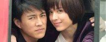 靳东和李佳演的第一部电视剧是什么