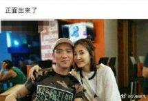 林更新王丽坤天涯扒皮最新消息分手了吗原因?王丽坤现在男友是谁