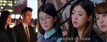 王柏川和樊胜美在一起了吗