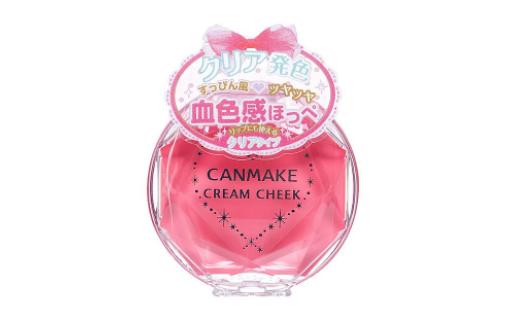 canmake腮红颜色怎么选什么色最好 canmake腮红可以当眼影吗