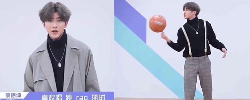 为什么蔡徐坤打球招黑