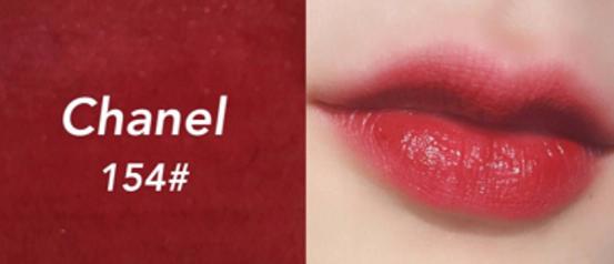 香奈儿唇釉哪个颜色好看 chanel唇釉必买色号154真人试色