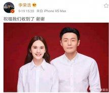 杨丞琳比李荣浩大几岁两人官宣结婚?杨丞琳负面新闻靠恋情洗白吗