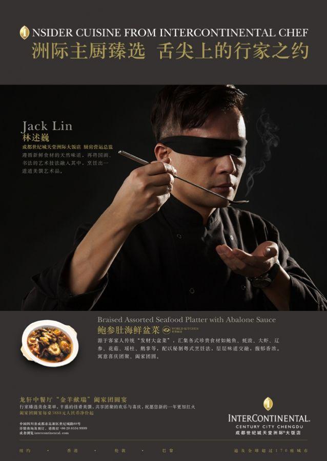 刘一帆林述巍谁更厉害水平怎么样 刘一帆到底会不会做饭让人讨厌