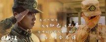 陆战之王牛努力的军衔是什么