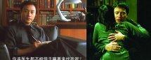 张国荣最后拍的电影是什么