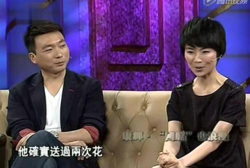 主持人康辉有孩子吗?妻子刘雅洁个人资料简介什么病为什么没孩子