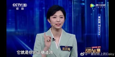 果欣禹哪个台主持人?央视主持人大赛果欣禹简历简介年龄个人资料