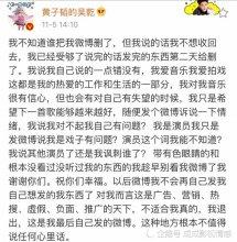 黄子韬发言得罪了大半个娱乐圈真相?黄子韬是几线艺人为何骂演员