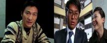 刘德华和古天乐演的打麻将电影是什么