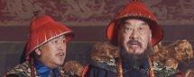 康熙王朝里捉拿鳌拜是哪一集