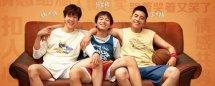 小小的愿望翻拍的哪部韩国电影