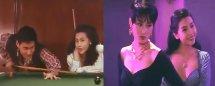 张学友和邱淑贞打桌球是什么电影