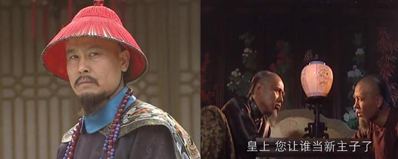 康熙王朝魏东亭的结局是什么