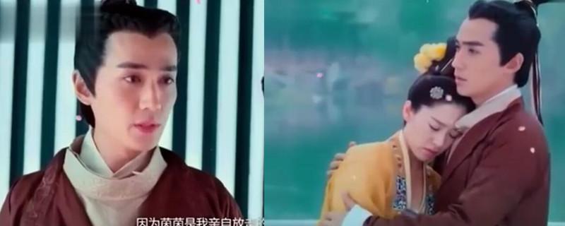 阚清子朱一龙的穿越电视剧叫什么