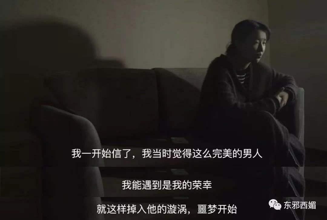 宇芽家暴的男主角被行政拘留视频曝光?宇芽家暴的男主角后续情况