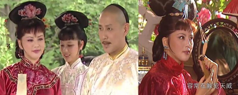 康熙王朝慧妃的结局是什么
