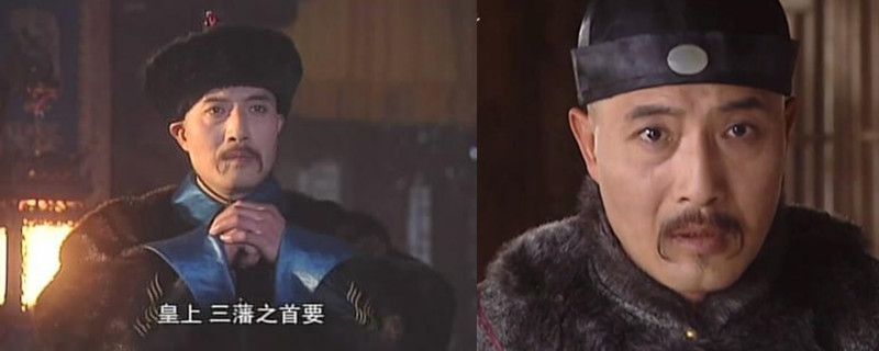 康熙王朝纳兰明珠结局是什么