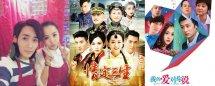 朱一龙和杨蓉演过的电视剧有哪些