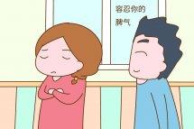 嫁对人和嫁错人的区别是什么揭秘?为何说嫁错人比嫁不出去更可怕