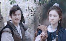 刘昊然张慧雯恋情,刘昊然承认不是处和张慧雯在一起过恋情真相