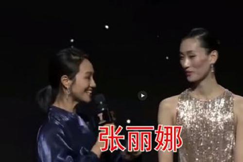 朱丹为何离开浙江卫视内幕?朱丹说错什么话被雪藏口误事件是什么