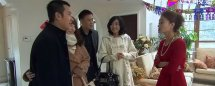 裸婚时代刘易阳参加婚礼是哪一集