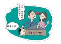 半路夫妻为什么不长久原因令人震惊!半路夫妻的四大危害是什么?