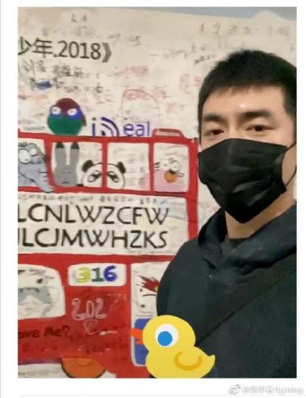 林更新surblue吕咏蓝恋情是真的吗?女方黑料照片勾搭王思聪证据