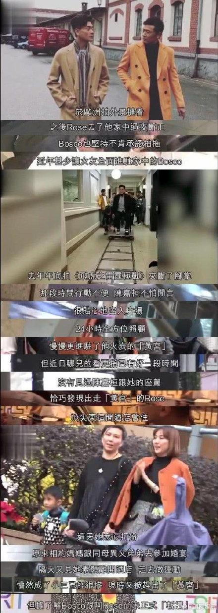 黄宗泽劈腿陈嘉恒秘密同居恋爱几年?小三陈嘉恒个人资料背景照片