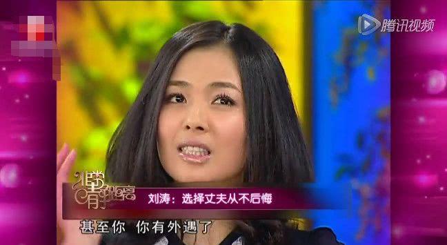 韩雪曝刘涛出轨说谁挡住刘涛啥意思?韩雪再爆刘涛私生活混乱真假