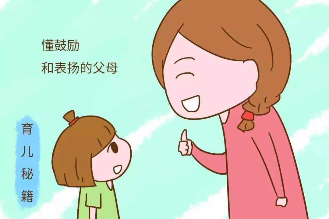 父母偏见对孩子的伤害有多大揭秘?经常挨骂的孩子心理是怎样的?