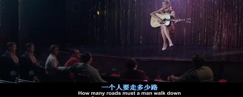阿甘正传里面珍妮弹吉他唱的是什么