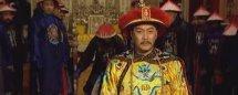 雍正王朝主题曲