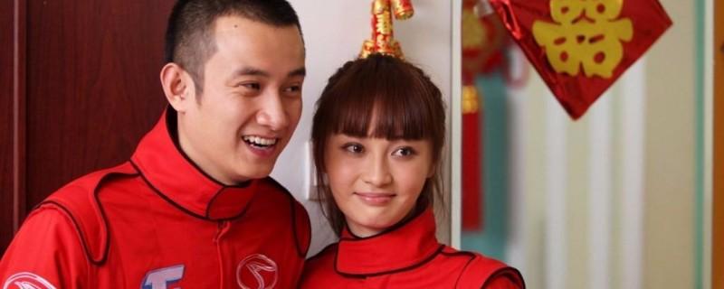 裸婚时代刘易阳最后面和谁在一起了