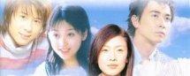 十八岁的天空石延枫和蓝菲琳在一起了吗