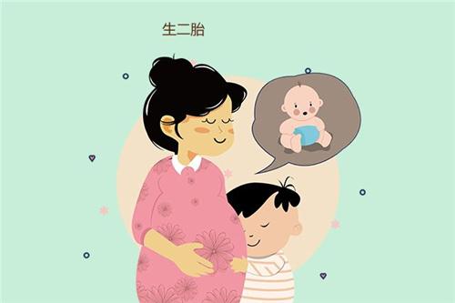 官宣二胎出生的句子 欢迎二胎到来的句子 喜迎二胎宝宝的经典语录