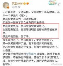 陈晓后悔没和赵丽颖在一起,陈晓赵丽颖现在的关系私下还有联系吗